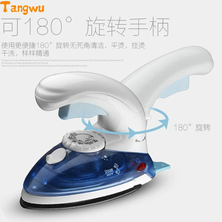 Free shipping A new hand-held Mini combo electric iron steam iron ironing machine small household iron spray Tourism clothes iron