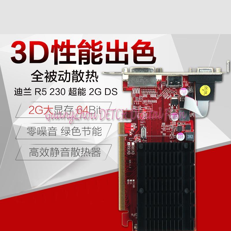 R5 230 Super 2G DS DDR3 160SP / 64Bit graphics card