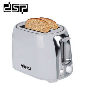 DSP KC2001 Toaster 750W Bread Maker 2 Slices Warm Stainless Steel LinerHousehold Bread Baking Machine  For Breakfast - Category 🛒 All Category