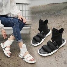4dd71850b 2018 verão nova meias elásticas sandálias flat feminino versão Coreana do  selvagem palavra retro grosso(