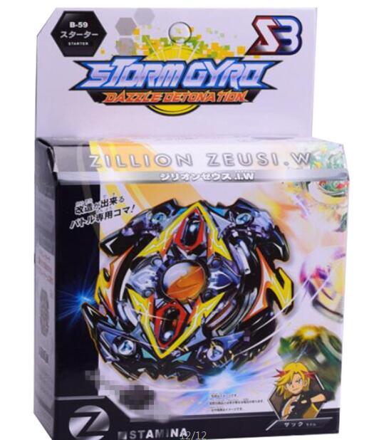 Beyblade BB801 Metal Fusion Launcher Ráfaga Spinning Starter String - Juguetes clásicos - foto 6