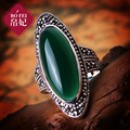 Silk Princess high-end jade 925 Sterling silver genuine Natural Green Agate Rings female Jewelry green models Gift for girls