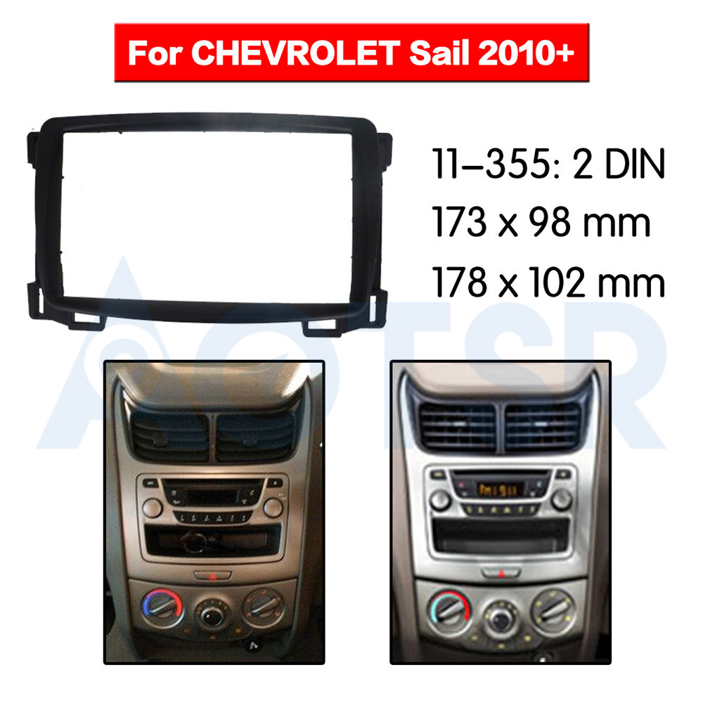 2 Din Radio Fascia For CHEVROLET Sail 2010+ Stereo Audio Panel Mount Installation Dash Kit Frame Adapter DVD CD Trim