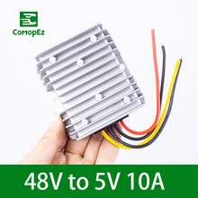 48V to 5V 10A 50W DC DC Converter Step Down Buck Regulator Voltage Transformer Power Supply for Cars Radio Industrial Equipment цена
