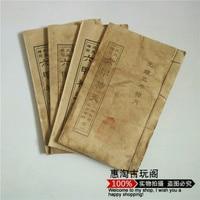 Китай старое издание с резьбой, книга с примечаниями о Фортуне, полный 4 книги