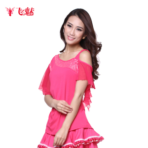 Image 3 - Womens Square Dance clothing short sleeve Oblique shoulder tops Latin Dance Performing exercises Strapless Top/tees