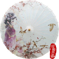 Chinese Oil Paper Umbrella Animation Characters Classical Craft Parasol Decorative Props Sunny Wind Handmade Umbrella
