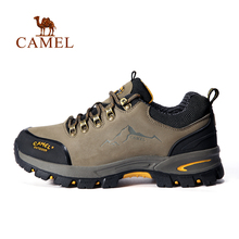 Camel camel for outdoor climbing shoes slip-resistant Men wear-resistant outdoor shoes low shoes hiking shoes 2016