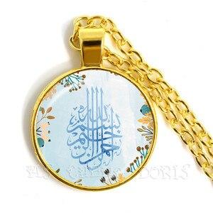 Image 5 - ערבית אסלאמי מוסלמי אללה קסם שרשרת אללה סמל 3D מודפס זכוכית כיפת קרושון תליון דתי תכשיטי עבור מתנה
