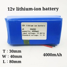 12V polymer lithium batteryExternal bat 304080 4000mAh portable 11.1V lithium battery monitoring camera travel emergency battery 602035 062035 car battery 500mah lithium battery manufacturers wifi mp3 story machine 3 7v lithium polymer battery