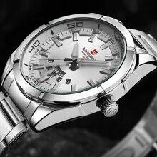 Męski zegarek NAVIFORCE Steel