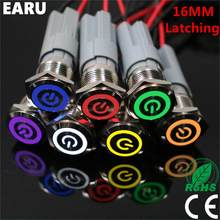16 Mm Tahan Air Logam Push Button Switch dengan Lampu LED 3V 5V 6V 12V 24V 36V 48V 110V 220V Biru Merah Kuning Hijau Self-Locking(China)