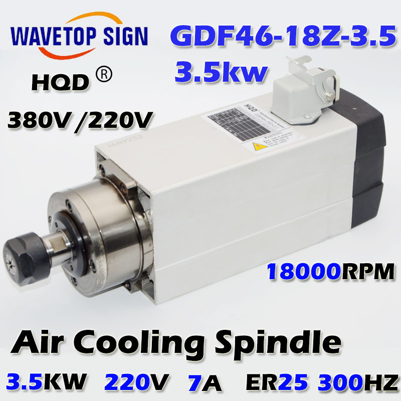 air cooling spindle 3.5kw   GDF46-18Z-3.5 3.5kw 220V/380V 18000r/min 7A 300HZ air cooling  chuck nut ER25 cnc spindle 7 5kw air cooling cnc spindle gdz120 103 7 5 7 5kw 380v air cooling chuck nut er32