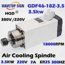 Luftkühlung spindel 3.5kw GDF46-18Z-3.5 3.5kw 220 V/380 V 18000r/min 7A 300 HZ luftkühlung magnetspannplatte mutter ER25