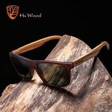 HU WOOD Natural Bamboo Sunglasses for Men Zebra Wood Sun Gla