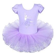 Tutu Ballet-Costume Dancer Short-Sleeve Flower-Ballet Girl BAOHULU Purple Kids for Pearl
