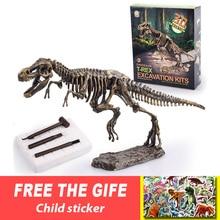 أطقم التنقيب الأحفوري الديناصور الجوراسي علم الآثار التعليم مجموعات الالعاب الرائعة عمل الأطفال الشكل التعليم هدية BabyA9BC00