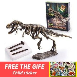 Image 1 - Jurassic Dinosaur Fossil excavation kits Education archeology Exquisite Toy Set Action Children Figure Education Gift BabyA9BC00