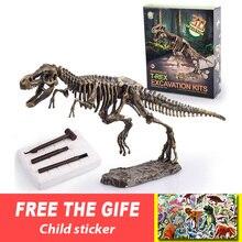 Kits de excavación de dinosaurios de Jurassic para niños, conjunto de juguete educativo de arqueología, regalo educativo, figura de acción, BabyA9BC00