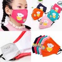 Cartoon Kinder PM2.5 Mund Maske Kinder Aktivkohle Atmungs Maske Anti Staub Mund-muffel Atemschutz Baumwolle Gesicht Masken