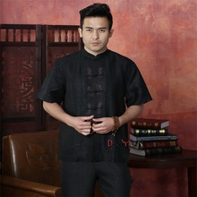 Discount Black Chinese Traditional Men's 100% Silk Shirt Kung Fu Tops Embroidery Shirt With Pocket Size M L XL XXL XXXL 4XL