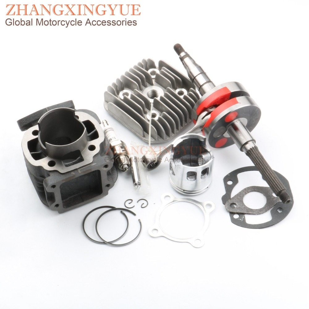 70cc Cylinder Kit & Head & High Quality Crankshaft for YAMAHA Booster Stunt Bws50 Bw's Zuma 50 2T 1999 47mm / 10mm high quality carburetor for yamaha 4dm zuma bws50 bws100 jog50 jog90 4vp e4101 30 00