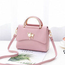 The new tide of han edition fresh small sweet wind fashionable female bag