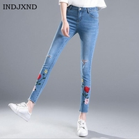 INDJXND Summer Fashion Ladies Slim Cat Beard Burrs High Waist Jeans Women Embroidered Nine Points Holes