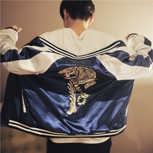 Male jacket cardigan personalized embroidery gd autumn men's clothing slim outerwear