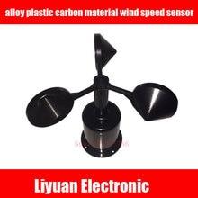 4 20MA alaşımlı plastik karbon malzeme rüzgar hızı sensörü/0 5V anemometre 360 derece rüzgar hızı sensörü 30M/s