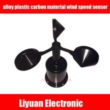 Sensor de velocidad del viento de material de carbono plástico de aleación de 4 20MA, anemómetro de 0 5V, sensor de velocidad del viento de 360 grados 30 m/s
