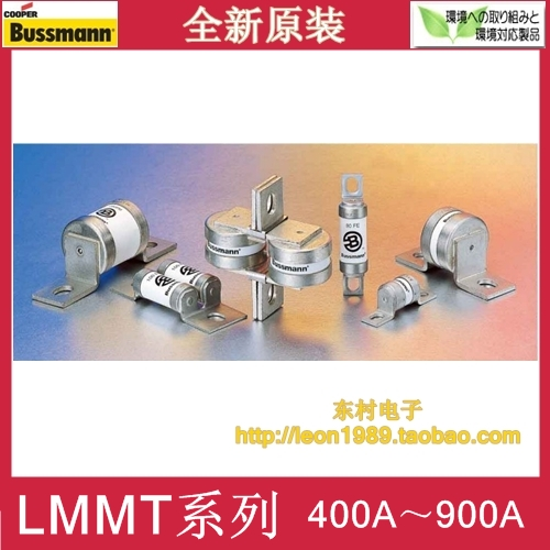 [SA]United States BUSSMANN fuse 630 MMT 630A 710 MMT 710A 240V fuse электродетали dvd 710 710a kss710a cd kss 710