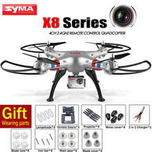 Cheappest SYMA X8G X8C X8W X8 RC Helicopter 2.4G 4CH 6-Axis Drone With Camera 5MP/2MP Professional CAM OR SYMA X8 Quadrocopter