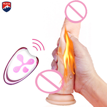 MLSice Wireless Remote Control Realistic Dildo Vibrator Automatic Thrusting Telescopic Penis Heating Thruster Sex Toys for Woman