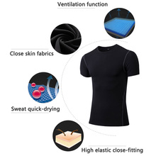 Quick Dry Compression Men's Short Sleeve T-Shirts