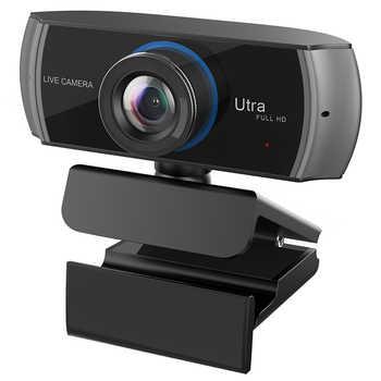 HD Webcam Built-in Dual Mics Smart 1080P Web Camera USB Pro Stream Camera for Desktop Laptops PC Game Cam For Mac OS Windows10/8 - SALE ITEM - Category 🛒 Computer & Office