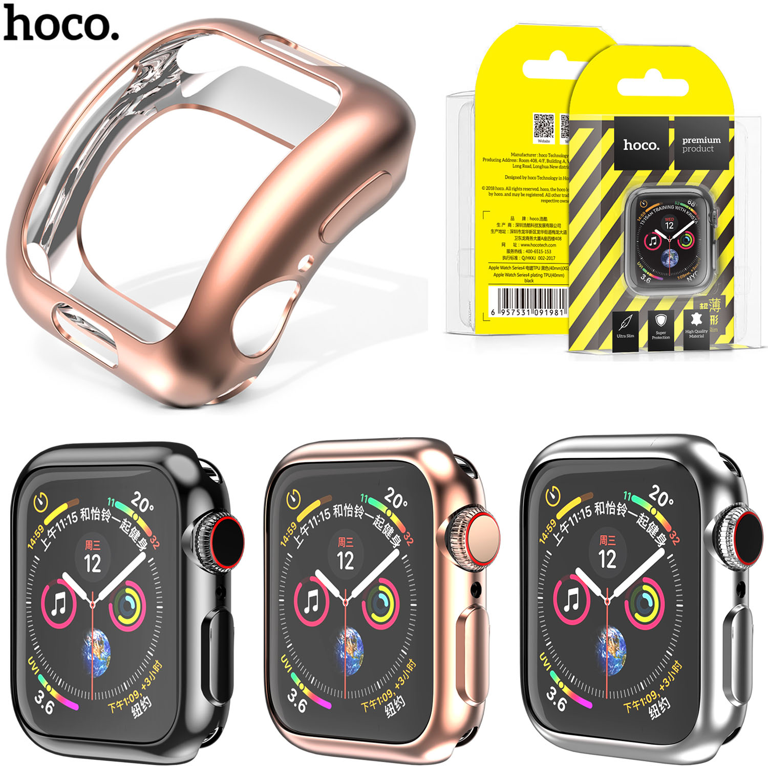 HOCO Soft TPU Silicone Cover for <font><b>Apple</b></font> <font><b>Watch</b></font> <font><b>44mm</b></font> 40mm Case iWatch <font><b>Series</b></font> 4 <font><b>Series</b></font> <font><b>5</b></font> Cover Protective Shell image