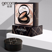 Two-Color Foundation Cream Air Cushion CC Isolation Concealer Lasting Moisturizing Makeup Sin Maquillaje