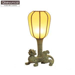 Qiseyuncai 2019 китайская имитация классическая настольная лампа для гостиной, кабинета, спальни, прикроватная лампа, домашняя лампа для города