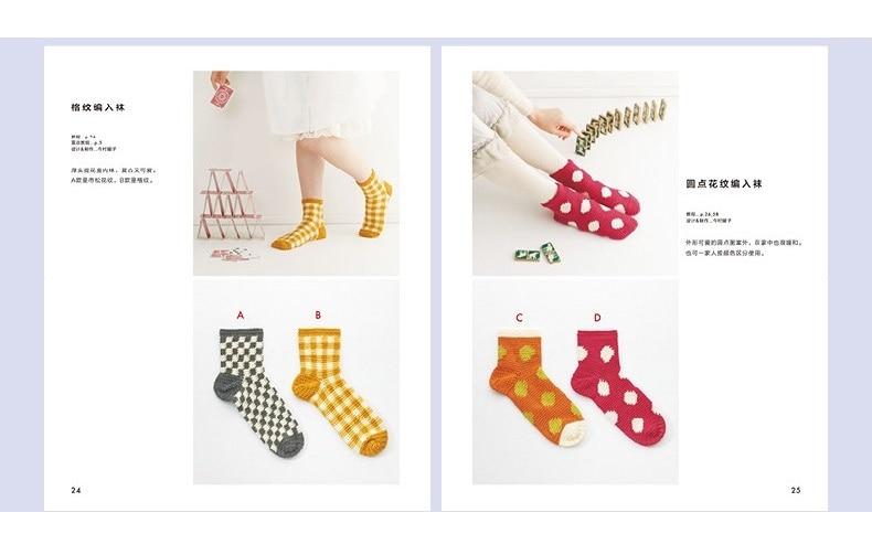 3 días completados de punto de ganchillo calcetines Crochet patrón ...