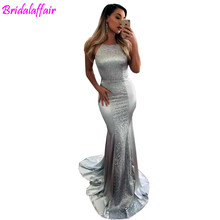 Silver Mermaid Elatic Satin Prom Gowns Sexy Backless Formal Party Dress Evening Wear Sex Long Dresses evening dresses long