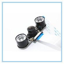 Balıkgözü Ahududu Pi 3 Modeli B + Artı Kamera 160 Derece 5MP Gece Görüş Kamera + Kızılötesi Işık Geniş Açı RPI Kamera