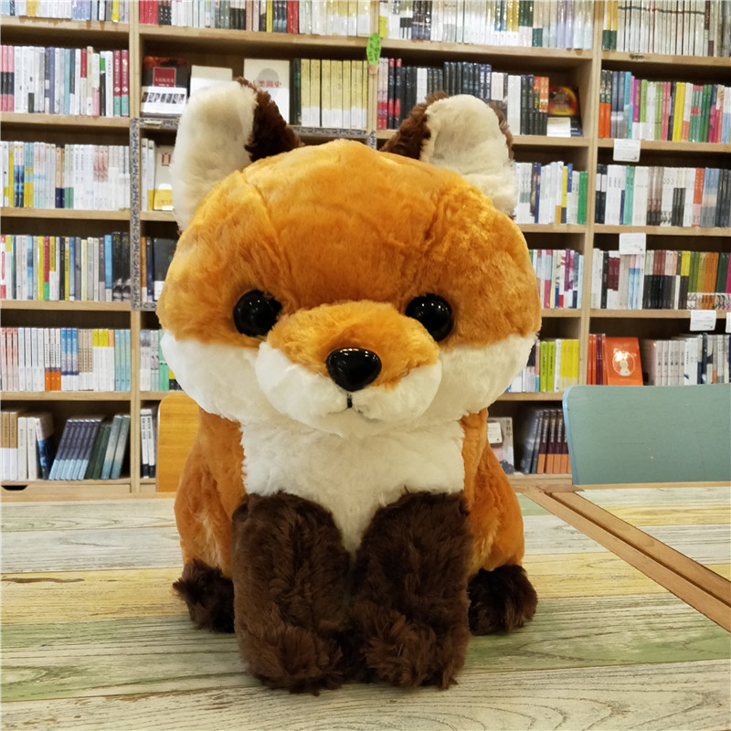 cute plush sitting brown fox toy stuffed Q style fox doll gift about 40cm new lovely plush panda toy stuffed sitting panda doll gift about 60cm
