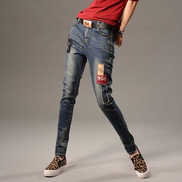 Spring Fashion Woman Jeans Casual Loose Harem Pants Slim Vintage Embroidery Denim Jeans Women Plus Size Pencil Trousers