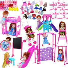 Nursery Pretend Play Toy Baby Bed Chair Doll Furniture Cloth