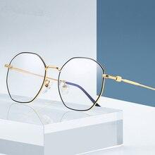 Alloy Anti Blue Light Glasses Frame Women Ultralight Men Vin