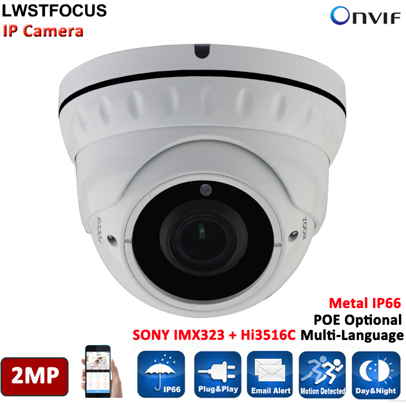 2.8-12mm Zoom Lens Security IP Camera 1080P Full HD Outdoor Waterproof Full HD Network CCTV Camera Android IOS P2P ONVIF2.4 402 189 139mm gray white outdoor waterproof cctv camera housing aluminum abs casing for cctv security zoom box body camera