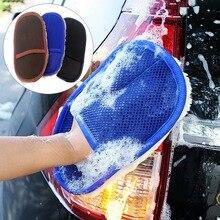 Автомобиль Стайлинг Шерсть Мягкие перчатки для мытья автомобиля шерсть Уборка Пыли Щетка мотоциклетная шайба Mitt уход за автомобилем средства для очистки