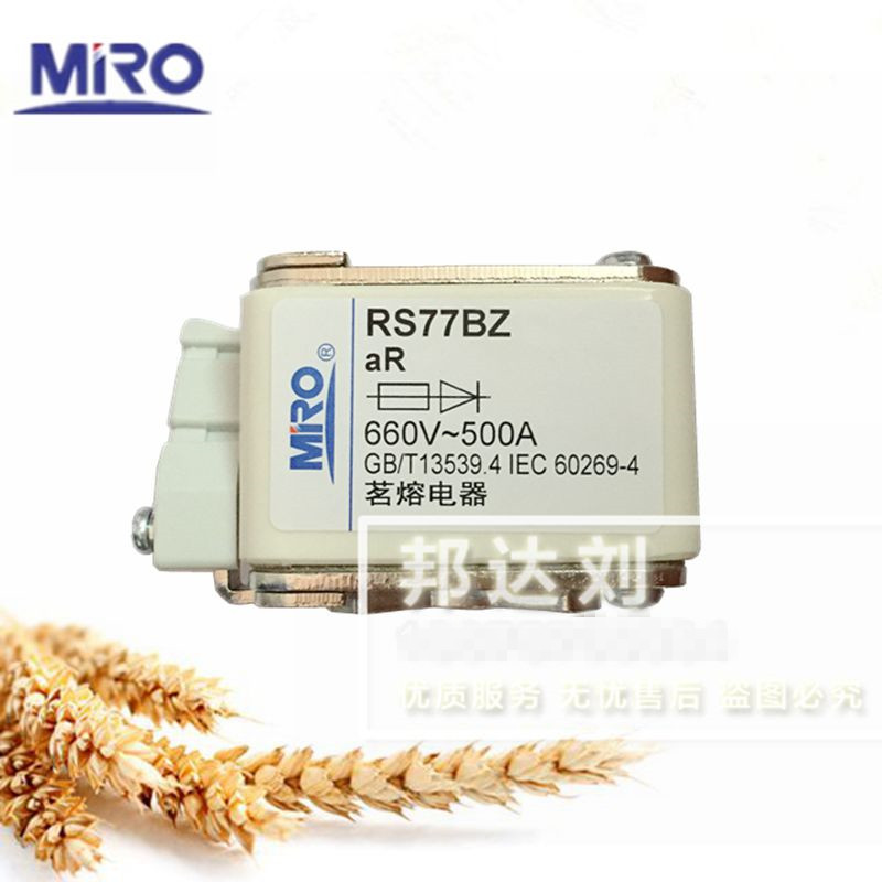 Original new 100% RS77BZ 660V 690V 500A fast fuse RS77BZ-500A rto 600 500a square tube blade contact fuse rt0 600 type 500a rto