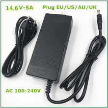14.6 v 5A LiFePO4 充電器 4 シリーズ 12 v 5A Lifepo4 バッテリー充電器 14.4 v バッテリースマート充電器 4 s 12 v LiFePO4 バッテリー